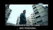 Mixalis Xatziginnis - Den Fevgo (official video) Hq + Bg Превод