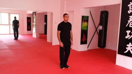 Научете Wing Chun - урок 01 (действия с крака )