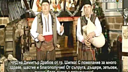 Страти Муканов Най бенд - Я подай ми мале ключовете