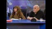 Music Idol 2 - 15 Годишната Теодора (дали?) - ДОБРО КАЧЕСТВО 29.02.08