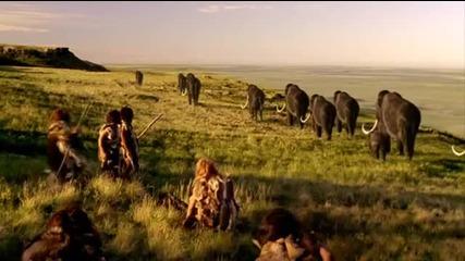 Неандерталци на Лов за Мамути