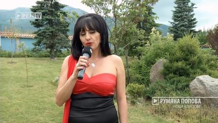 Румяна Попова в Зад кулисите - Фен Тв (13.07.2013)