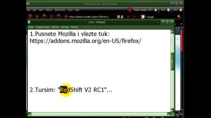 Готина Тема За Mozilla Firefox