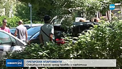 Спецакция срещу кражби и разпространение на дрога в Бургас