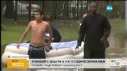 Петима души загинаха при наводнения в САЩ
