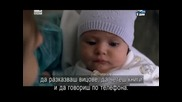 Бг Суб Измами и Измени ( Mensonges et trahisons et plus si affinites... 2004 ) Част 5