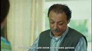 Войната на розите ~ Gullerin Savasi 2014 еп.2 Турция Руски суб.