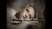 Unbreak My Heart - Toni Braxton (превод)
