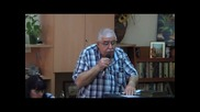 Бог и вярващият в Господ Исус Христос - Пастор Фахри Тахиров
