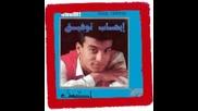 Awel Marah - Ehab Tawfik