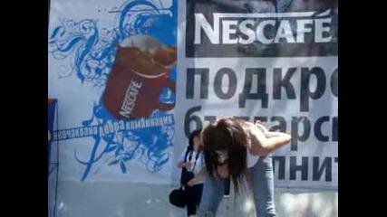 Невена Цонева - Zoom