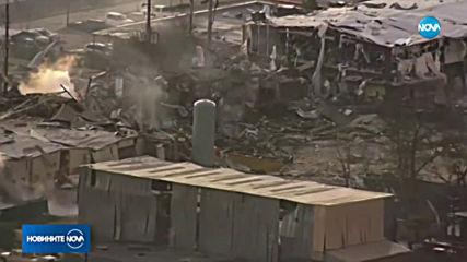 Мощна експлозия разтърси Хюстън