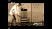 New 2012 ! Dj Дамян и Бобеца feat. Ваня - Едно, друго ( Официално Видео )
