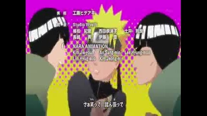 The best Naruto end