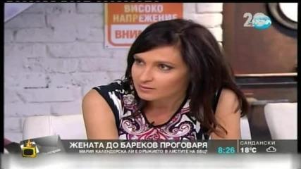 Половинката на Бареков за любовта, изборите и още нещо - Господари на ефира (24.09.2014г.)