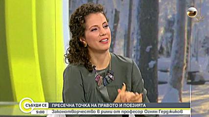 Герджиков: А кой ще проверява независимия прокурор?