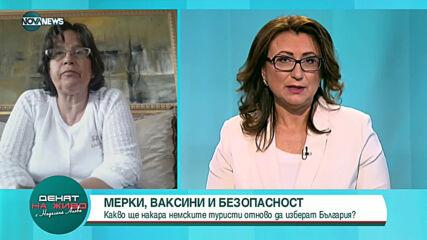 Сийка Кацарова: Важно е, че туризмът влиза в Националния план за възстановяване