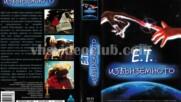 Извънземното (синхронен екип, дублаж по Нова телевизия, 2012 г.) (запис)