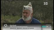 Есемеси обявяват Македония за люлка на цивилизацията