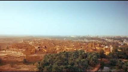 Арабия-историята на златните епохи