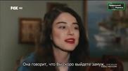 Сезонът на черешите - еп.46 (rus subs - Kiraz mevsimi 2014-2015)