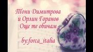 Тони Димитрова и Орлин Горанов - Още те Обичам