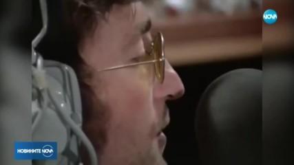 Непоказван клип на Джон Ленън