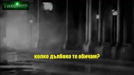 Bg Превод Giannis Rizos - Koritsi Tis Vroxis Янис Ризос - Момиче на дъжда