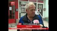 /23.06.2014/ Общинската власт в Стара Загора тенденциозно не ремонтира тротоара пред клуба на Атака