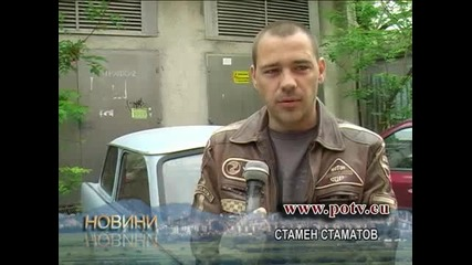 Трабант Електромобил В Пловдив