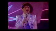 Gloria Estefan Miami Sound Machine - Conga (превод)