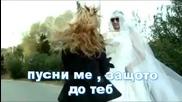 Превод Paola Foka - Na Me Afiseis Isixi Thelo