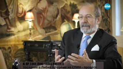 """Миролюба Бенатова представя"": Сделки и дипломация"