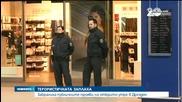 Забраниха публичните прояви на открито в Дрезден