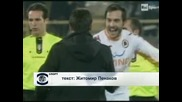 """Монтела стартира на пейката на """"Рома"""" с успех 1:0 в Болоня"""