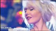 Валерия - Pardonne moi Проводы старого года