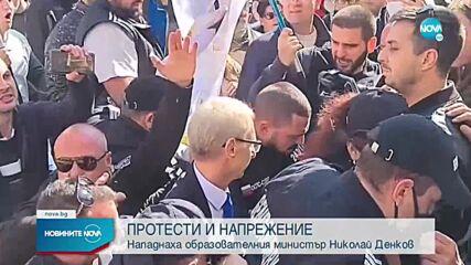 Зеленият сертификат: Серия от протести в София