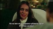 Черни пари и любов - Kara para ask 2014 Сезон1 Eп.22 Част 1/2