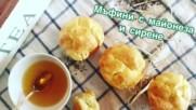 Мъфини с майонеза и сирене   Kitchen of Tolik - old