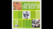 Natasa Bekvalac - Nikotin - (Audio 2005) HD