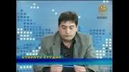 Открито Студио - 06.11.2008