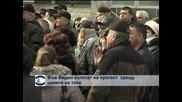 Във Видин организират поредно протестно шествие срещу цените на тока
