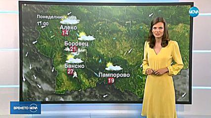 Прогноза за времето (20.08.2018 - обедна емисия)