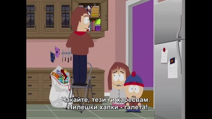 South Park | Сезон 18 | Епизод 02 | Превю