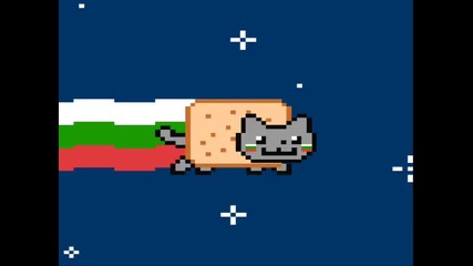Българският Вариант на Nyan Cat