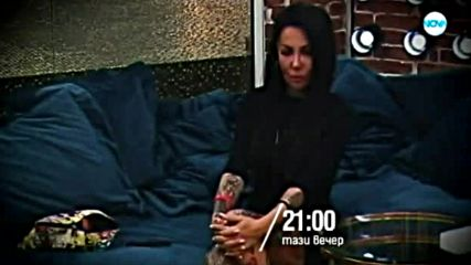 Big Brother: Most wanted - тази вечер по NOVA (14.11.2018)