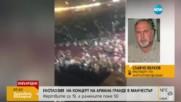 Славчо Велков: Европа е бременна с тероризъм