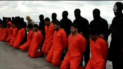 """Заплахата """"ислямска държава"""""""