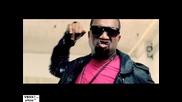 Keri Hilson Feat. Kanye West & Ne - Yo - Knock You Down ( Високо Качество )