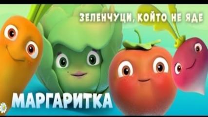 Зеленчуци, който не яде - Орлин Павлов и Вокална група